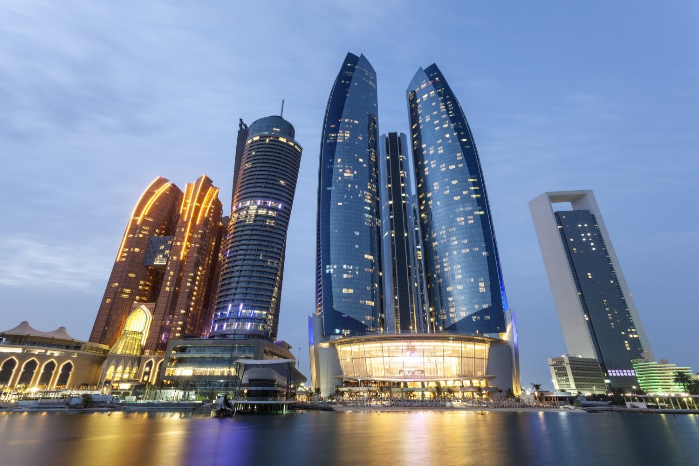 Smart Cities en la Eficiencia Energética